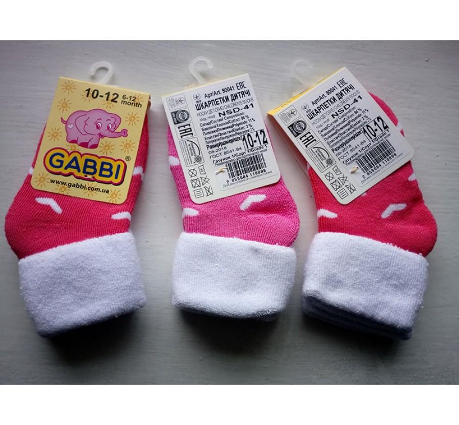 Носки махровые ТМ ГАББИ размер 10-12 на возраст 6-12 месяцев, Розовые
