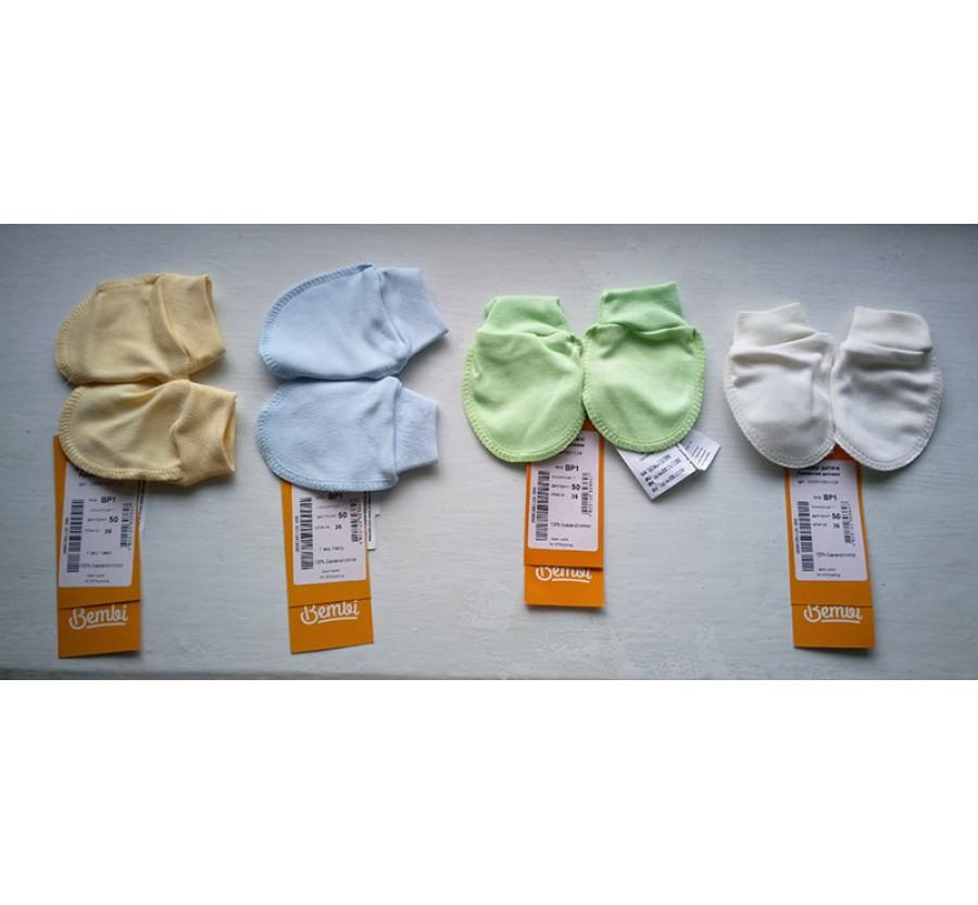 Рукавички / нецарапки ВР1 Бемби, Интерлок для новорожденного