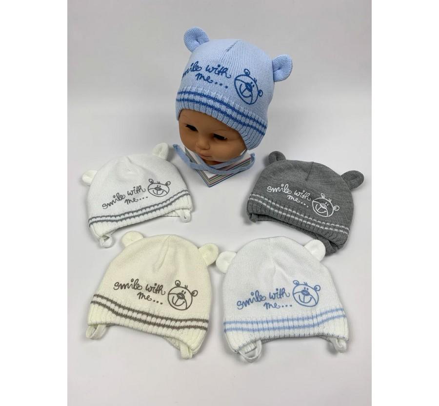 Шапочки вязанные осенние для новорождённых (0-3мес) на хлопковой подкладке польские ТМ *Grans* для мальчиков. Цвет молочный, белый, голубой, серый.