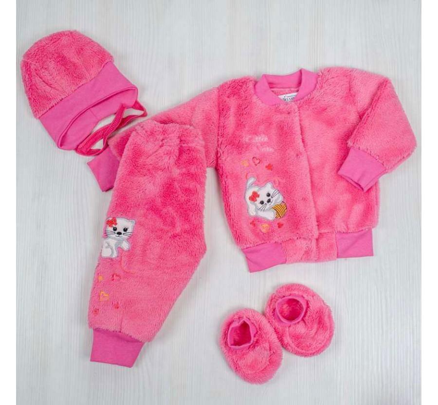 Комплект *Пушистик* для новорождённых розовый 62 см (0-3мес)