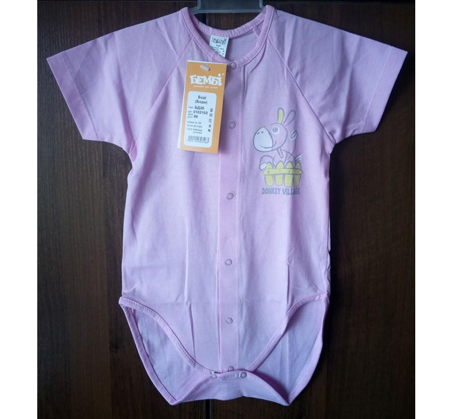 Боди Бемби БД59б с коротким рукавом, Супрэм (тонкий Трикотаж хлопок 100%), 86 см, цвет Розовый