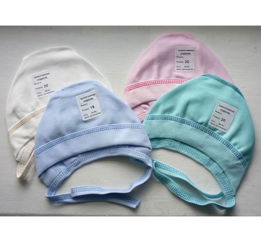 Шапочка на завязках, Интерлок (Трикотаж Хлопок 100%), цвет Бирюзовый, Голубой, Розовый, Молочный