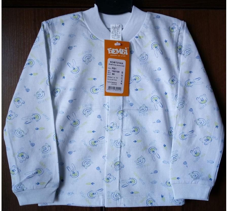 Кофточка ТМ Бемби РБ1 на кнопках, Кулир (тонкий Трикотаж хлопок 100%), 86 см, цвет Белый с голубым рисунком