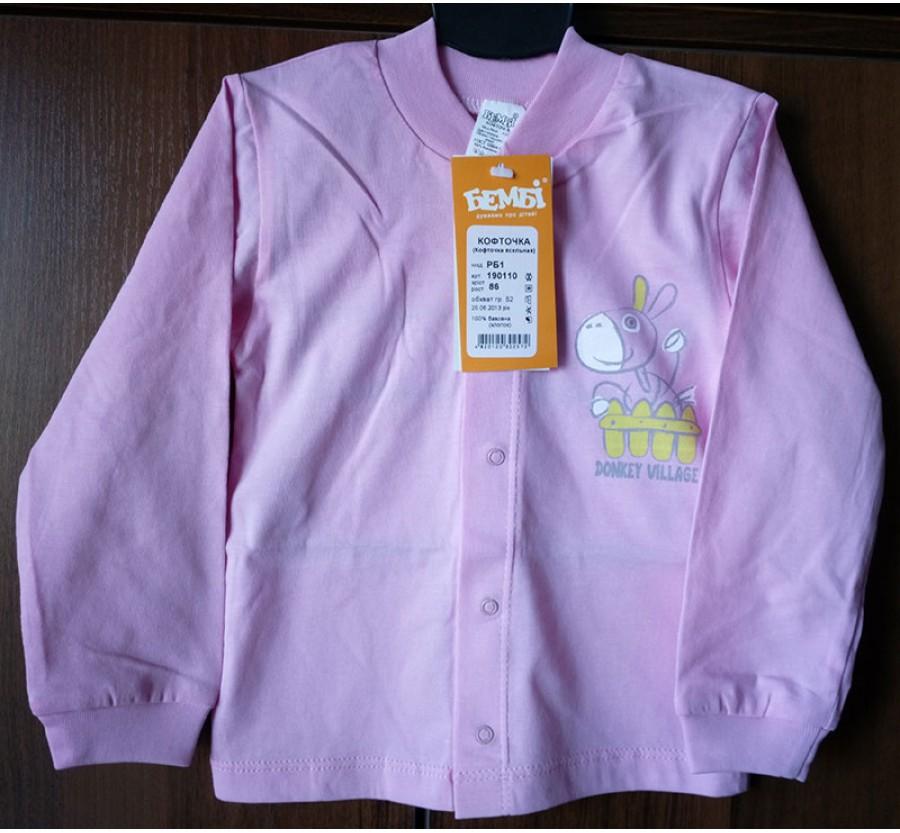 Кофточка ТМ Бемби РБ1 на кнопках, Супрэм (тонкий Трикотаж хлопок 100%), 86 см, цвет Розовый, Жёлтый
