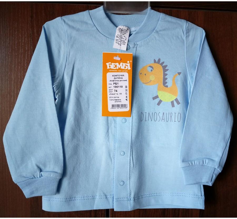 Кофточка ТМ Бемби РБ1 на кнопках, Супрэм (тонкий Трикотаж хлопок 100%), 68, 74 см, цвет Голубой
