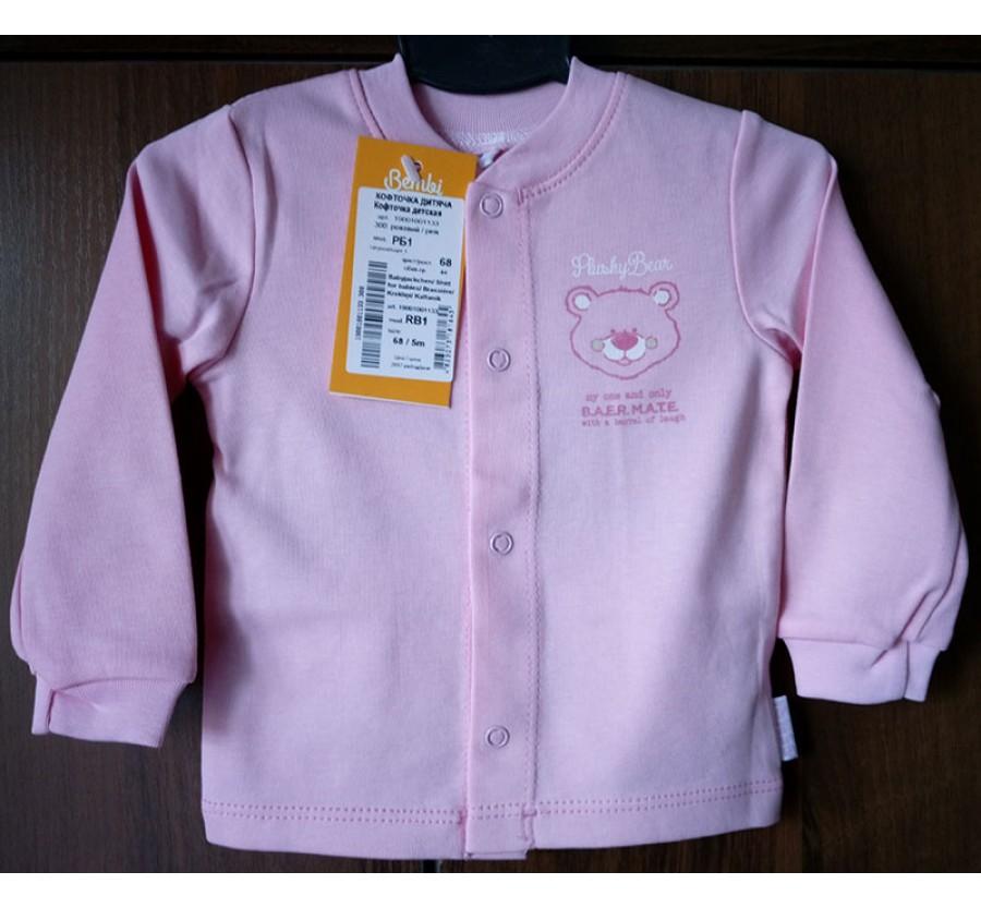 Кофточка РБ1 ТМ Бемби на кнопках, Интерлок (Трикотаж хлопок 100%), 68 см (5 месяцев), цвет Розовый