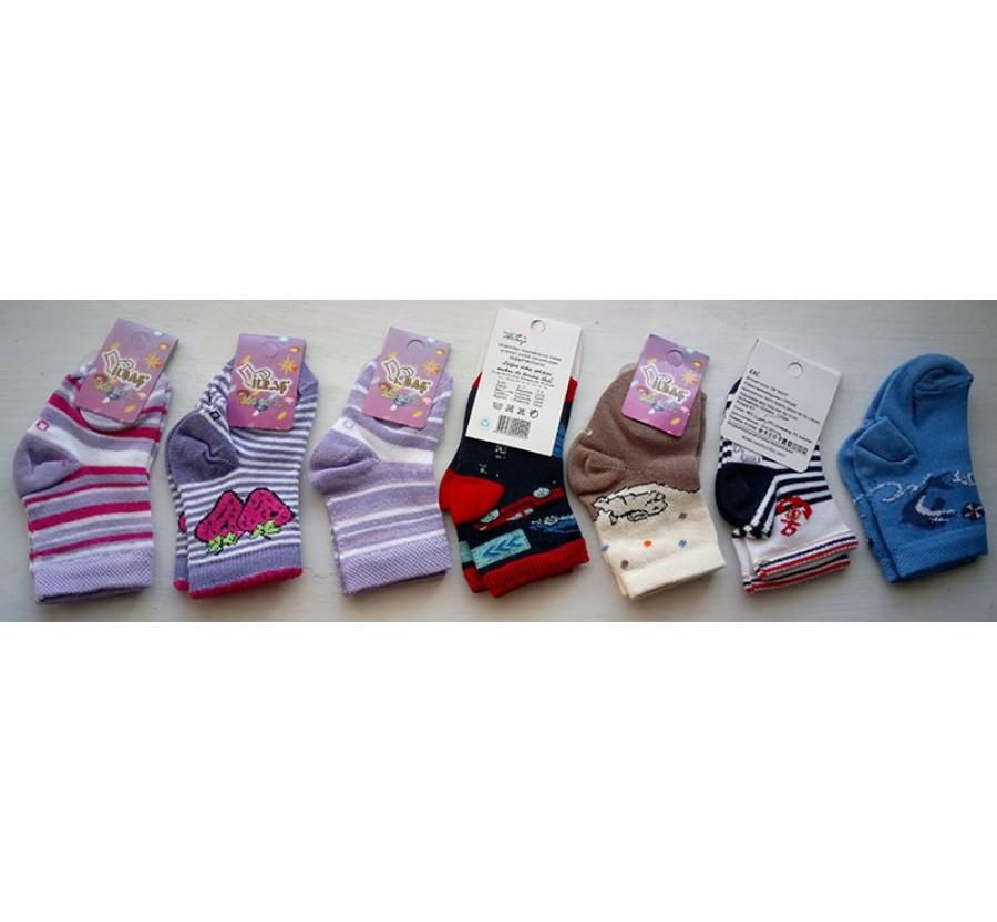 Носки всесезонные для новорождённых Производство Турция на возраст от 0 до 4 мес.