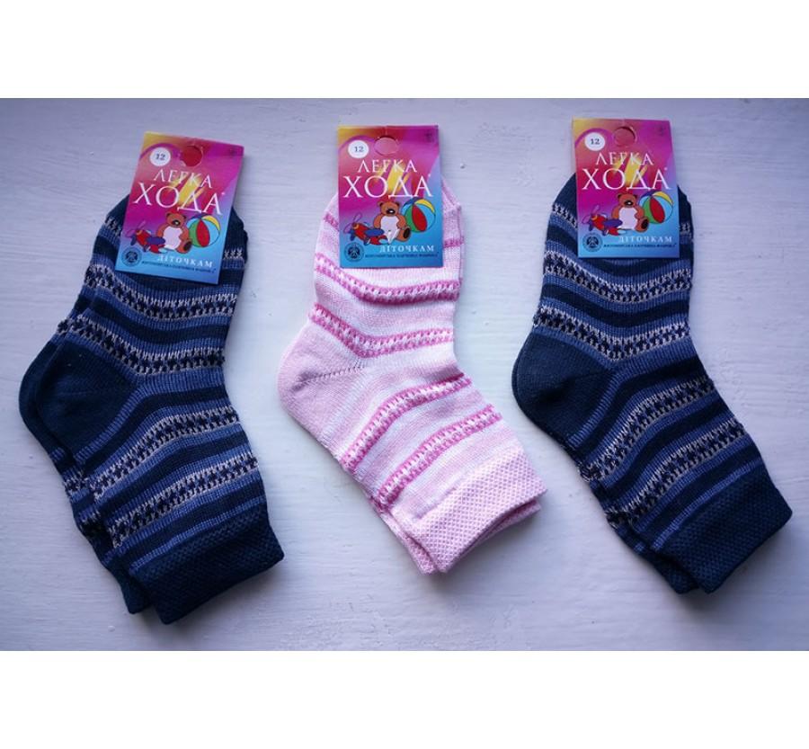 Носки всесезонные ТМ Легка хода (г.Житомир), р.12 (1 год), цвет Синий, Розовый