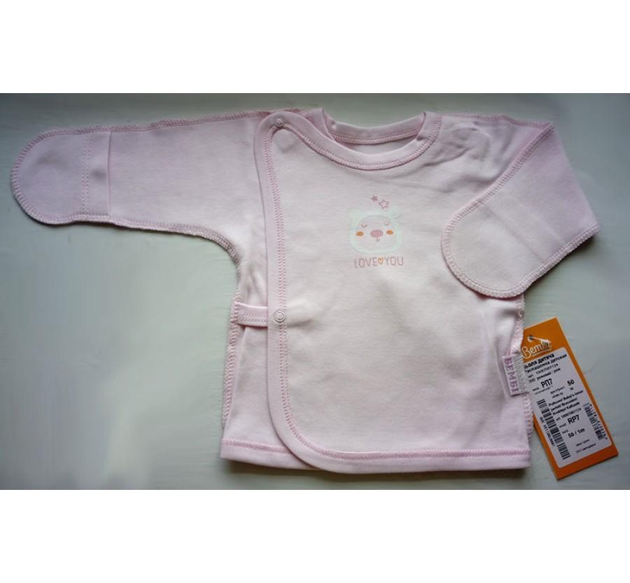 Распашонка Бемби РП7, Интерлок (Трикотаж хлопок 100%), 50 (на рост 56 см), цвет Розовый