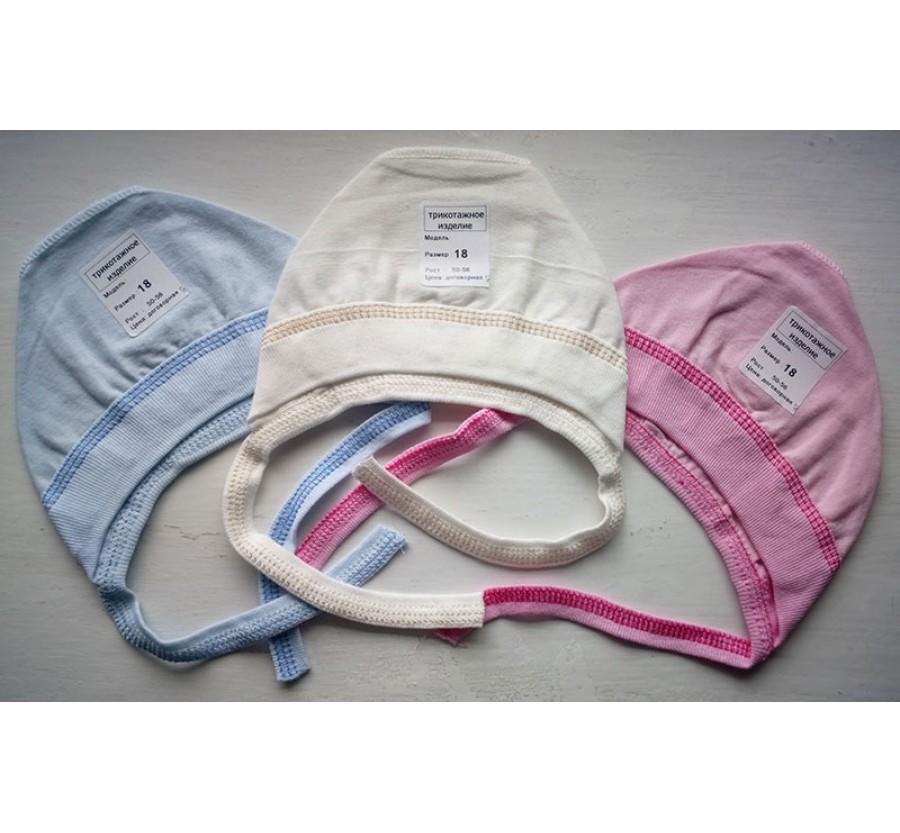 Шапочка на завязках, Кулир, размер 18 (рост 50-56 см), цвет Розовый, Молочный, Голубой